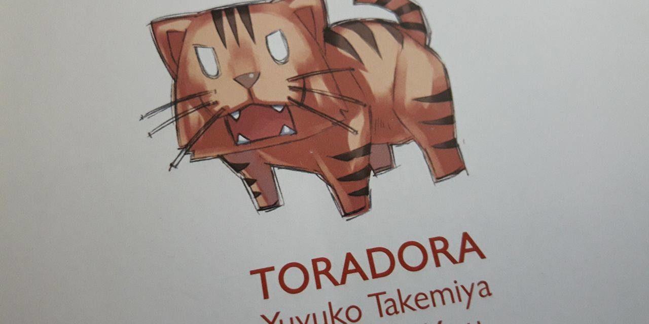 Toradora! – opowieść o niezdarnym tygrysie i nieśmiałym smoku